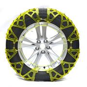 雪路安 汽车轮胎防滑链 比亚迪S6/f3/G6/思锐改装专用牛筋 拍下留言备注车型或联系客服 比亚迪F3/L3/S6/速锐