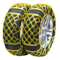 雪路安汽车轮胎防滑链本田歌诗图/奥德赛/思铂福特新蒙迪欧牡蛎灰是金属色图片