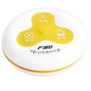 FUSHUNDA FB-V1 对讲机专用呼叫器