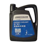 立顿 别克雪佛兰4L原装汽车防冻液-35℃高沸点 英朗原车红色液体适用