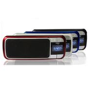 aigo F066插卡音箱便携式数码迷你小音响 FM调频收音机晨练送老人 黑色 标配+8G卡+充电器+读卡器