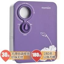 爱普爱家 JS-509FJ(紫色) 2.7L等离子杀菌净化加湿器产品图片主图