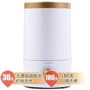 爱普爱家 JS-515F(金色) 2.4L特色香薰功能 超大水箱超长加湿