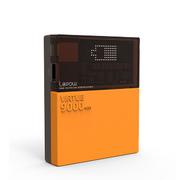 Lessmore 乐泡明心聚合物电芯移动电源 橙色