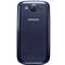 三星 Galaxy S3 i9308i 移动版3G(青玉蓝)产品图片2