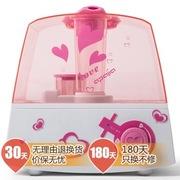 爱普爱家 JS-501F(粉色) 5.5L超大水箱透明商务超大容量净化加湿器