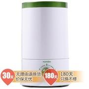 爱普爱家 JS-515F(绿色) 2.4L特色香薰功能 超大水箱超长加湿