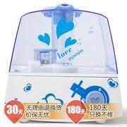 爱普爱家 JS-501F(蓝色) 5.5L超大水箱透明商务超大容量净化加湿器