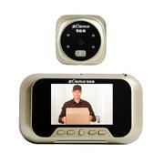 零距离 智能电子门铃 可视猫眼门铃锂电池 防盗门摄像头门镜带夜视