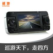 巡游 行车记录仪 360°全方位 超高广角镜头记录仪 全高清 迷你 夜视 超广角Y-7
