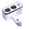 慈百佳 【货到付款】舜威 车载点烟器一分二 一拖二充电器扩展转换插座带USB 白色产品图片2