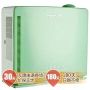 爱普爱家 AP-311FS(绿色) 2.5L水箱全自动氧吧 除尘 负离子杀菌空气净化加湿器