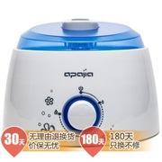 爱普爱家 SC-618F(蓝色) 0.7L上加水迷你静音加湿器