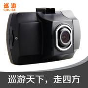 巡游 车载行车记录仪汽车用品140°广角记录设计隐藏拍摄设计隐藏拍摄 黑色Y-1