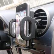 任易游 车载手机支架 出风口支架 吸盘支架导航支架