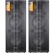 现代 9125 双15寸专业舞台音响/落地式对箱 (黑色)