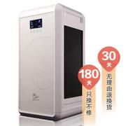 贝昂 家用空气净化器KJF280C 无声无耗材除甲醛烟味数显PM2.5