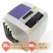 霍尼韦尔 HAP-801APCN 空气净化器