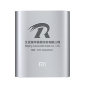 小米 充电宝10400毫安88必发手机娱乐通用移动电源原装正品 银色+白色随身风扇