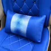 香车一品 汽车腰靠垫 四季通用卡通可爱车用腰靠 护腰靠枕头 对装 冰虹丝 宝蓝色 YP505-Y