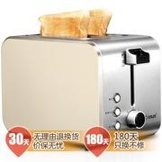东菱 DL-8117C 不锈钢多士炉烤面包机 金色