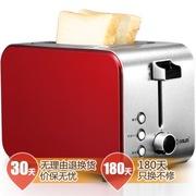 东菱 DL-8117C 不锈钢多士炉烤面包机 红色