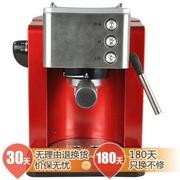 灿坤 TSK-1827RB 电子式 泵浦高压咖啡机