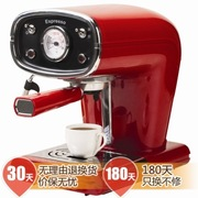 灿坤 TSK-1163A 泵浦式高压咖啡机