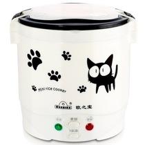 欧之宝 韩式一体煲迷你电饭煲 黑白小猫 1L产品图片主图