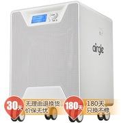 奥郎格 美国AG850 空气净化器 【CADR: >450立方英尺/分 约 >765立方米/小时】