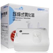 其他 欧姆龙压缩式雾化器NE-C801