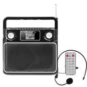 酷道 C30广场机音响 音箱 收音机 8W扩音器 唱戏机 老年人舞音箱 录音 黑色标配