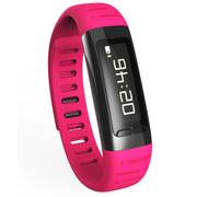 喜木 R8智能手环 智能运动健康计步器 智能穿戴蓝牙手表 健康监测智能腕带 玫瑰红