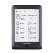 汉王 安卓黄金屋3电子书阅读器