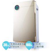 贝丽 TH-128  空气净化器 PM2.5 白色