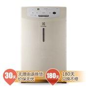 伊莱克斯 Z9001 空气净化器