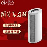 远大 空气净化机TB240除甲醛杀菌家用静电除尘pm2.5