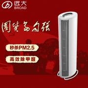 远大 空气净化机TB400除甲醛杀菌家用静电除尘pm2.5