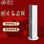 远大 空气净化器TA2000除甲醛除烟除尘杀菌除pm2.5