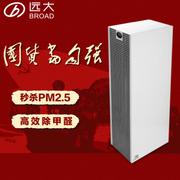 远大 空气净化器TA1000除甲醛家用除pm2.5除尘杀菌