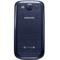 三星 Galaxy S3 i9308 移动3G手机(青玉蓝)TD-SCDMA/GSM非合约机产品图片2