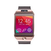 三星 Gear 2 R380 智能手表(棕色)