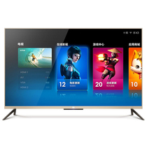 小米 L49M2-AA 小米电视2代 49英寸4K超高清3D液晶电视(香槟金)产品图片主图