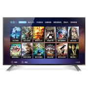 酷开 K50J 50英寸全高清网络智能LED液晶电视(黑色)