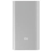 小米 5000Ah移动电源超薄锂聚合物手机通用充电宝万能充 银色 5000移动电源