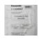 松下 F-Y204WZ 空气净化器过滤网(黑色)产品图片1