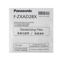 松下 F-ZXAD28X 空气净化器过滤网(黑色)产品图片主图