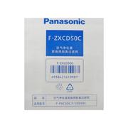 松下 F-ZXCD50C 空气净化器过滤网(黑色)