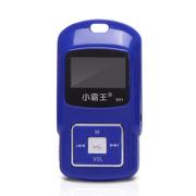 小霸王 G01 8G 跑步运动MP3音乐播放器 蓝色
