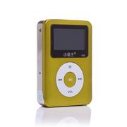 小霸王 G02 运动MP3音乐播放器8G 黄色